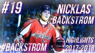 NICKLAS BACKSTROM HIGHLIGHTS 17-18 [HD]