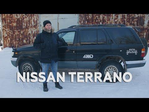 Фото к видео: Nissan Terrano R50 / Без рамы, но все ещё Террано