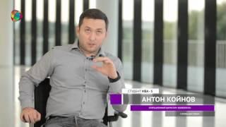 видео: СКОЛКОВО MBA: отзывы студентов_Антон Койнов