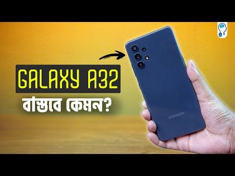 Samsung Galaxy A32 Full Bangla Review