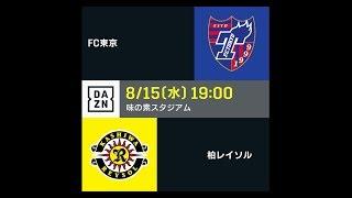 Jリーグ戦視聴はDAZNのクラブ応援プランで!』 http://prf.hn/click/cam...