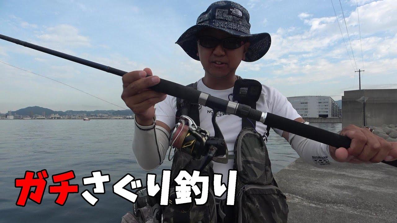 ショアジギングタックルでガチなヘチ釣りします。