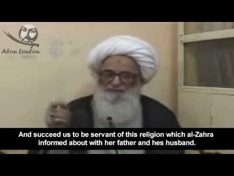 The Marja Bashir al-Najafi expose Fadlallah and cry on Fatima al-Zahraa ! بشير النجفي يفضح فضل الله
