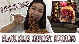 BLACKBEAN NOODLES MUKBANG | Jjajang noodle taste test