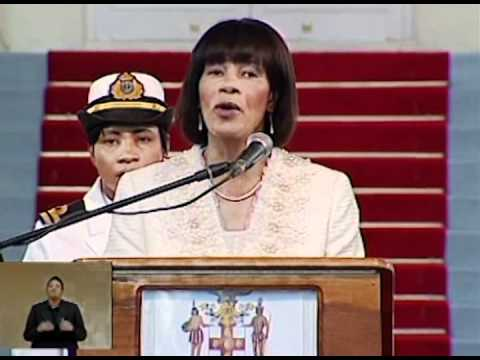 Inaugural Address Of Prime Minister Portia Simpson Miller