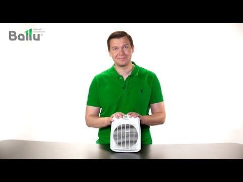 Настольный тепловентилятор BFH/S - 10 (видео 1)