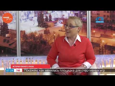 История образования Челябинской области