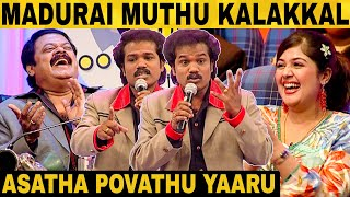 APY 18 | Madurai Muthu | Kovai Guna | Venkatesh | Comedy