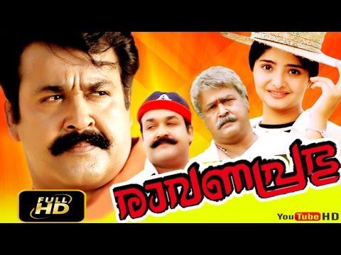 Malayalam Full movie | RAAVANAPRABHU | Malayalam Action Movie |  Mohanlal, Revathi & Vasundhara Das