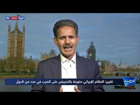تقرير أميركي يرصد  6 سنوات من انتهاكات النظام الإيراني  - نشر قبل 2 ساعة