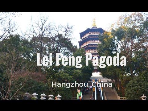 Lei Feng Pagoda| Hangzhou