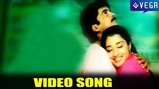 Nee Navve Chalu Telugu Movie || Nee Navve chalu Video Song