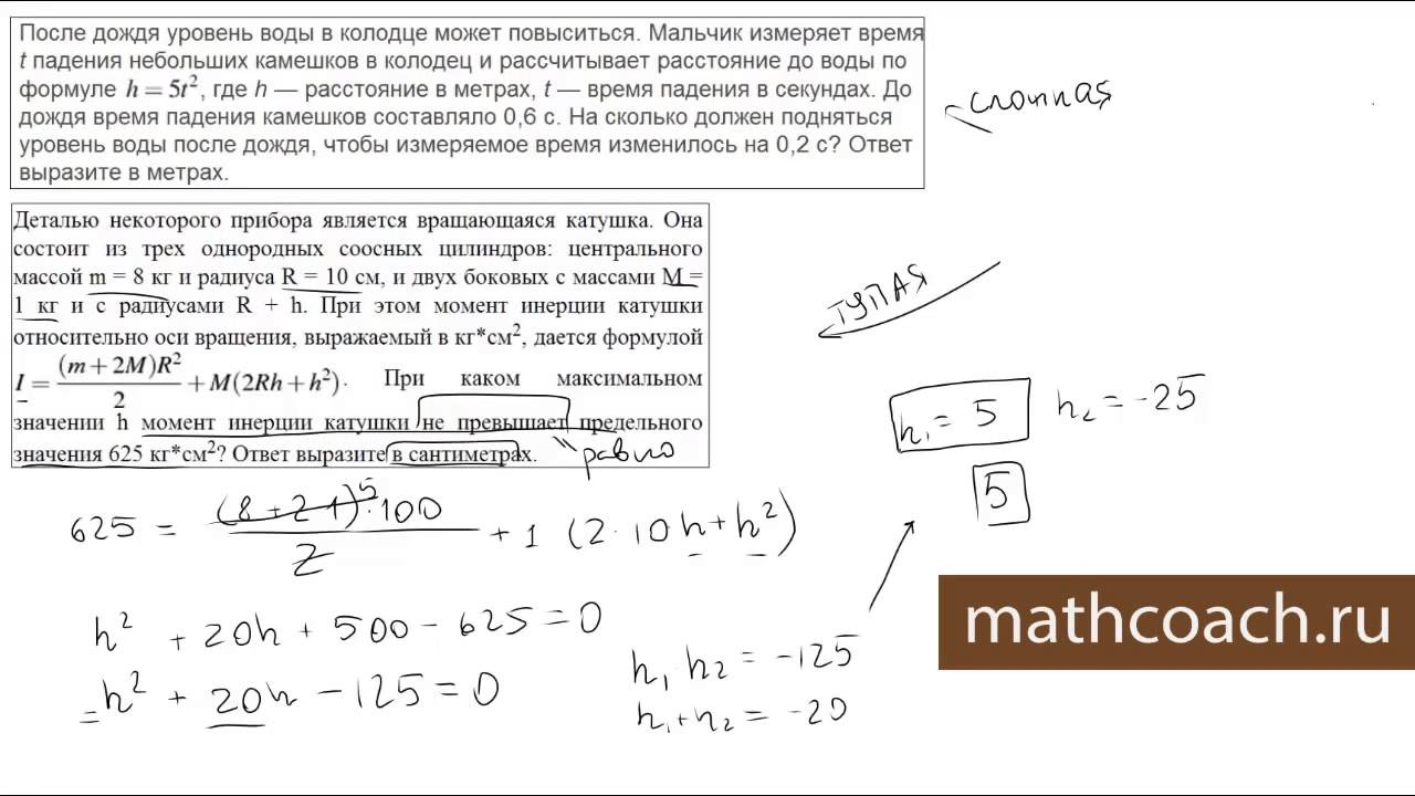 В12 задачи с решением олимпиадные задачи с решением физика 10 класс