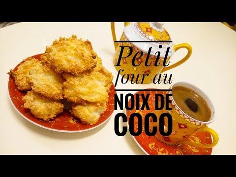 Petit four aux noix de coco en 3 minutes seulement Recette Facile_بسكويت بجوز الهند