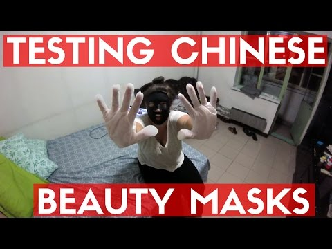 TESTING CHINESE BEAUTY MASKS | Beijing Aug Vlog 12