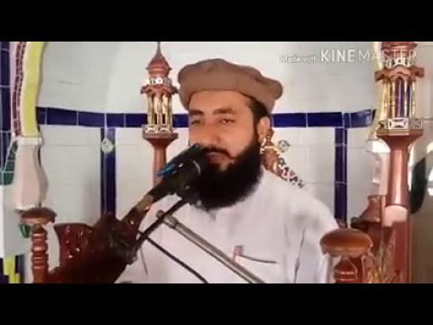 Molana Umer Hayat Dervi sb 1-12-2017 (Kabirwala)