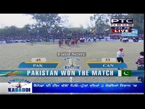 Pakistan vs Canada  Men's  Day 8  5th World Cup Kabaddi Punjab 2014