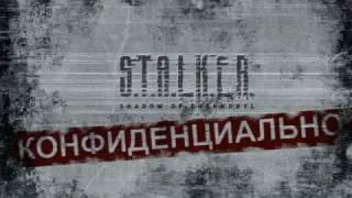 S.T.A.L.K.E.R Oblivion-Lost Guitar Songs Part1