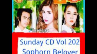 beak moy jeat takma sunday production vol 202 khmer 09
