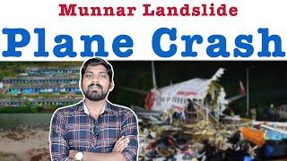 Kozhikode Plane Crash | Tamil Pokkisham | Vicky