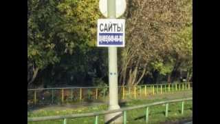 Наружная реклама рекламного агентства Олимп(, 2014-04-12T15:11:15.000Z)