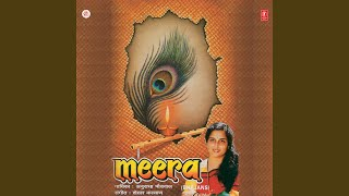 Download Mp3 Pag Ghungroo Bandh Meera Naachi Re