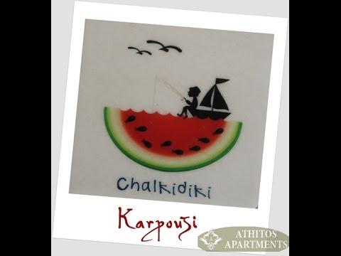 Karpouzi is the name of our apartment