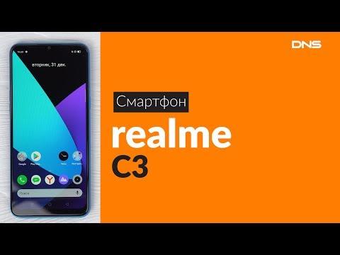 Распаковка смартфона Realme C3 / Unboxing Realme C3