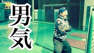【最強】システマいらずの男、参上!