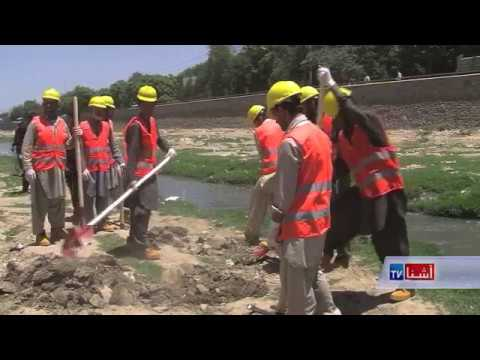 Kabul River cleaning - VOA Ashna