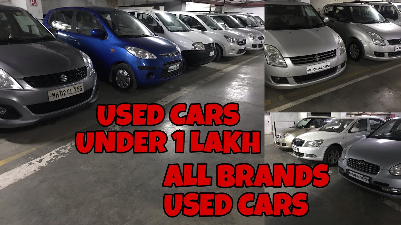 Used Cars Under 1Lakh | Second Hand Cars under 1Lakh | Petrol&CNG Second Hand Cars | Fahad Munsh