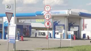 Цены под прицелом. Курганские «фронтовики» начали следить за ценами на бензин