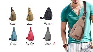 видео Женская сумка рюкзак очень удобна в использовании. Ее можно  купить по выгодной цене в интернет-магазине сумок Evrosumka.com