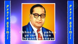 Jai Bheem Song - Pyare Bheem Yaad Dilaye -Baba Sahib Ambedkar Hindi Song