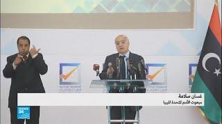 غسان سلامة يتحدث عن شروط الانتخابات في ليبيا
