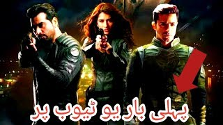 First top Pakistani science fiction movie | Project Ghazi first time on YouTube|یوٹیوب پرپہلی بار|