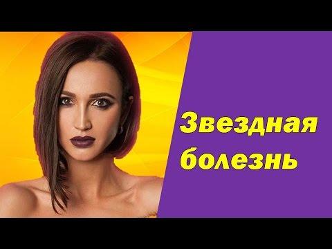 видео: Евгений Кузин расстается с Артемовой . Дом 2 новости 11.01.2017