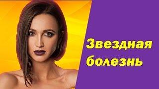 Евгений Кузин расстается с Артемовой . Дом 2 новости 11.01.2017