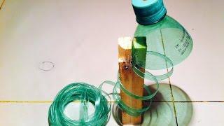 প্লাস্টিকের বোতল থেকে কিভাবে দড়ি তৈরির কৌশল ll How to make rope from plastic bottle