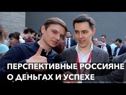 «Если о чем-то реально мечтаешь, преград нет»: советы стартаперам от самых успешных молодых россиян