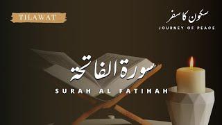 Tilawat   Surah Al-Fatihah ٱلْفَاتِحَة   Quran Recitation   Arabic, Urdu & English subs [CC] (2021)