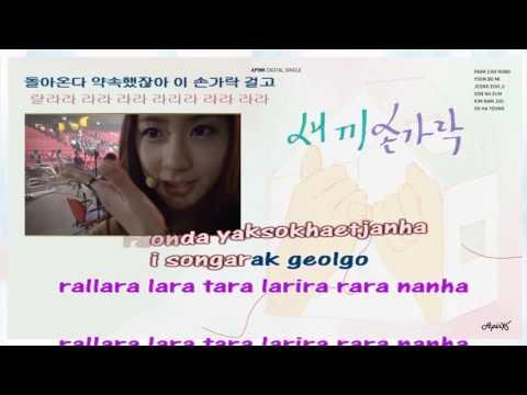 Apink에이핑크   Promise U karaoke instrumental official
