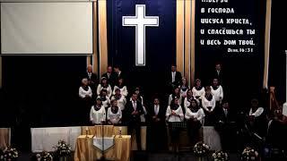Богослужение в Мытищинской Церкви Евангельских Христиан Баптистов от 28.04.2019