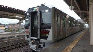 新潟エリア電気式気動車「GV-E400系」運行開始 2019年8月19日