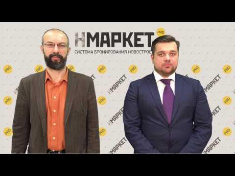Нмаркет.ПРО приглашает профессионалов в Казань