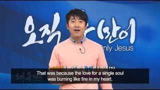 From the Worst Son Ever to the Best Son in Christ! : Sung-Gi Lim, Hanmaum Church