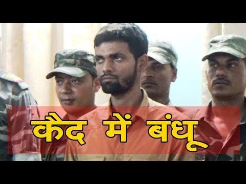 कुख्यात बंधू को पकड़ने के लिए मुख्यमंत्री ने एसपी से जताई थी चिंता