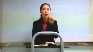 청주민병철어학원 - 토익스피킹 서세영쌤