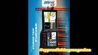 Το Ψάρεμα και τα Μυστικά του - Τεύχος 54 - FURUNO / NAVnetTZ3 touch