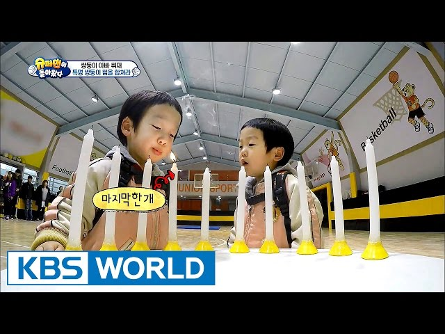 The Return of Superman | 슈퍼맨이 돌아왔다 - Ep.122 (2016.03.27)